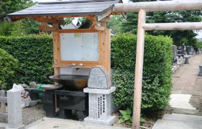 連坊鎮守須賀神社